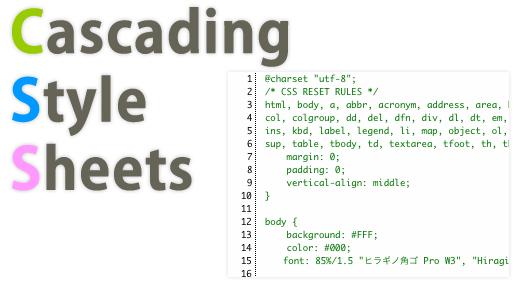 CSSの擬似クラス