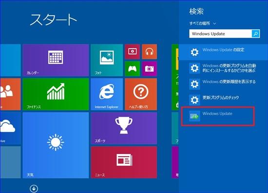 [Windows]8月の月例パッチ適用後の不具合の対処法まとめ